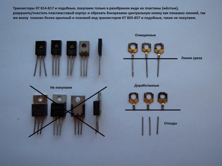 горные лыжи транзистор кт837 содержания драгметалла фартуки для кухни
