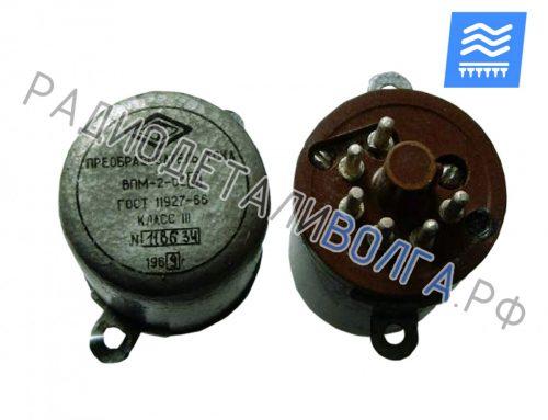 ВПМ 2-02 преобразователь тока