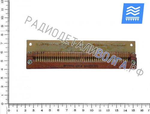 ГРППМ 7-90Г1 розетка