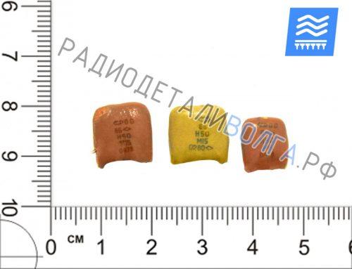 КМ рыж Н50 m15