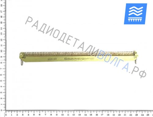 ОНП-ВГ-37-140 вилка
