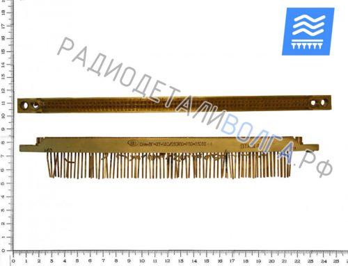 ОНП-ВГ-37-140 розетка