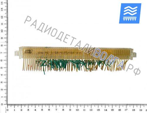 ОНП-НС-1-108