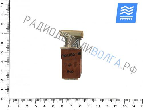 ПКн 103-1В 18