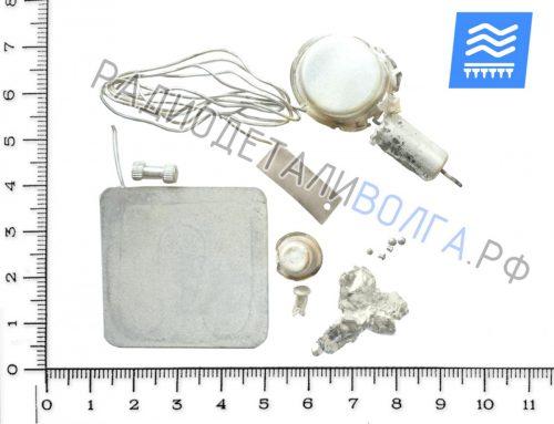 СЕРЕБРО 99% проволока, контакты,пластины, корпуса от конденсаторов типа К52 и тд