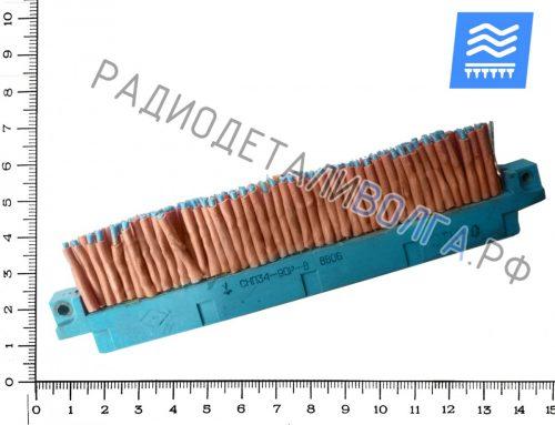 СНП 34-90 розетка