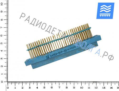 СНП 59-96 розетка
